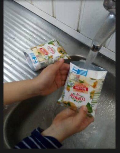 Lavagem dos pacotes
